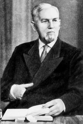 Василий Ваврик