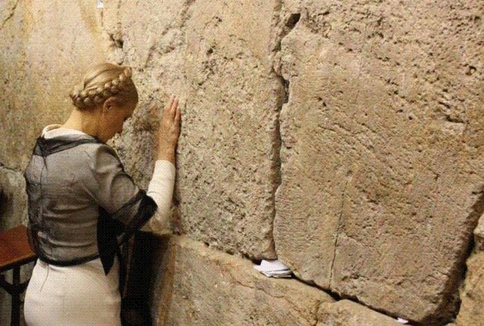 Юлия Тимошенко в Израиле