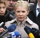 Тимошенко предъявлено обвинение, следствие окончено
