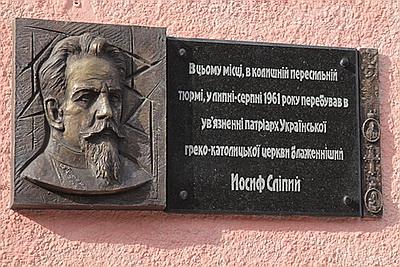 В Харькове установлен памятник духовнику дивизии СС Галичина