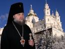 Обращение братии Почаевской Лавры к Святейшему Патриарху Московскому и всея Руси Кириллу