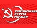 В Запорожье акция протеста коммунистов на обоях за бабки