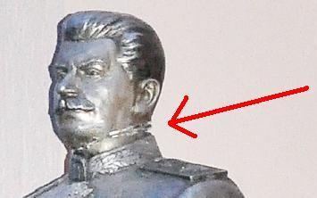 Запорожские правоохранители направили «дело Сталина» в суд