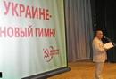 Гимн Украины изменят