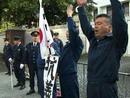 Япония оторвалась на российском флаге
