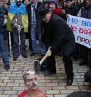 7 февраля националисты разбили голову Сталину
