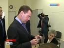 Медведев вводит социальную карту