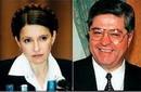 Дело Лазаренко и Тимошенко открывают заново