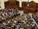 Верховная Рада Украины учла предложения относительно альтернативной формы учета налогоплательщиков