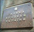 Главные новости Украины Бывший и.о. главы госкомрезерва Никитин взят под стражу