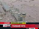Мощное землетрясение в Японии: есть пострадавшие (ВИДЕО)