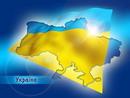 Минюст ликвидирует пять украинских партий