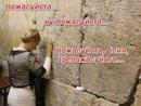 Сайт газеты Тимошенко закрыт