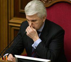 Литвин объявил о смерти коалиции