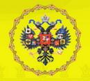 13 февраля состоится учредительный Съезд Монархической партии России