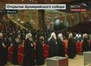Теперь священнослужители могут участвовать в выборах