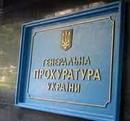 Генпрокуратура решила наказать фирмы, поставлявшие правительству Тимошенко санитарные автомобили