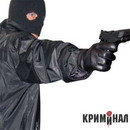 Днепропетровск - самый криминальный город