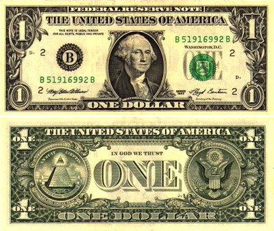Драгош Калаич: О Символике доллара