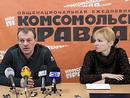 Запорожский предприниматель Владислав Тиховский рассказал, как его пытали в милиции