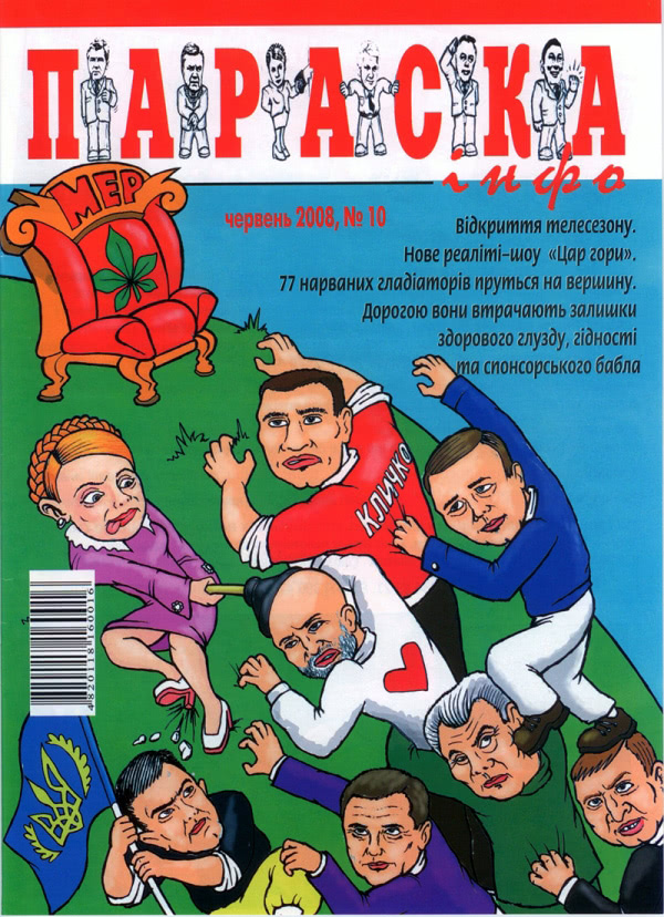 http://www.rus.zp.ua/