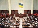 Сколько украинцы платят за иллюзию демократии