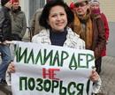 Журналисты - Коломойскому: Миллиардер, не позорься!