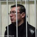 С экрана телевизора Луценко в СИЗО исчезла Украина