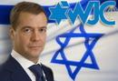 Еврей Медведев-Мендель желает удержаться в Кремле