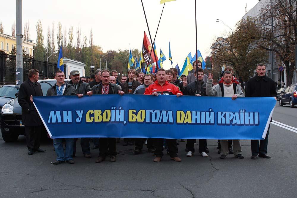 Марш УПА Киев
