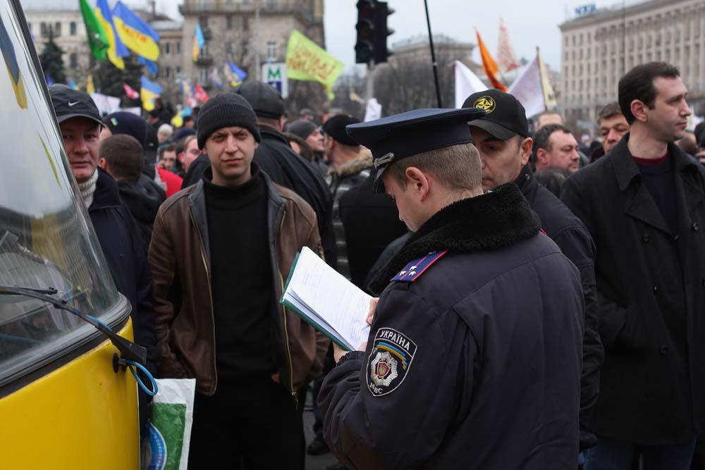 Киев Акция протеста против Налогового Кодекса