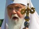Лжепатриарх Филарет заяви, что Киевский Патриархат скоро исчезнет