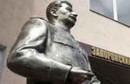 Одного из обвиняемых в деле Сталина отпустили под подписку